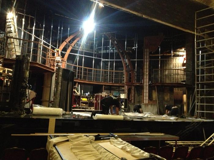 China Teatern byter skepnad